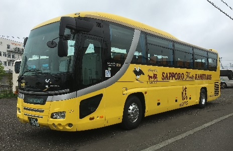 Small bus 21seater  21 Positive seat  No Aid